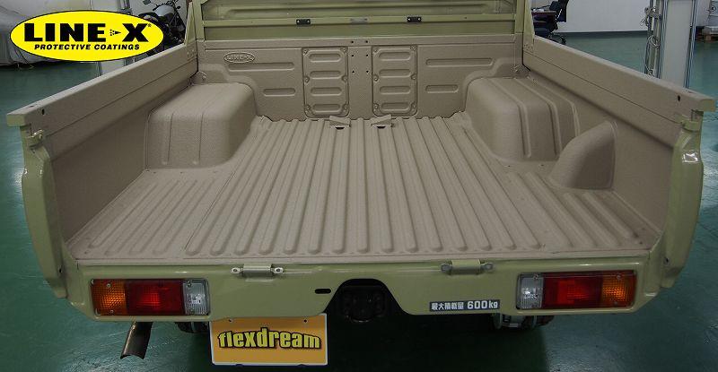 ランクル70 GRJ79 ピックアップトラック荷台 LINE,X塗装
